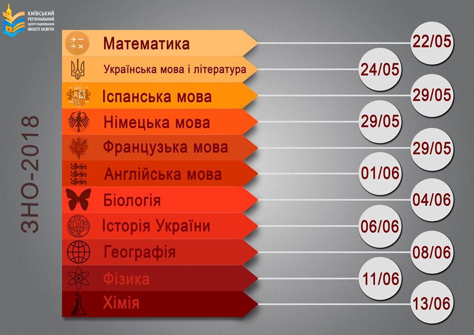 http://school35.kiev.ua/IMG/31.jpg