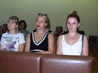 Батьківська конференція