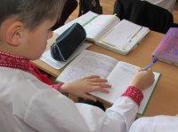 Урок української мови в 5А класі