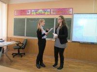 Урок англійської мови в 7Г класі