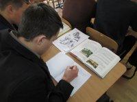Урок історії України в 9Б класі